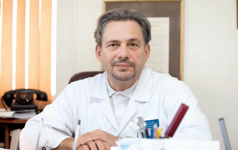 prof. Antoniewicz